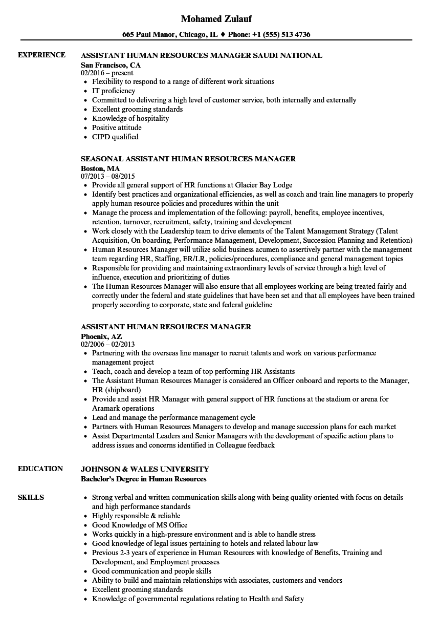 assistant human resources manager resume samples