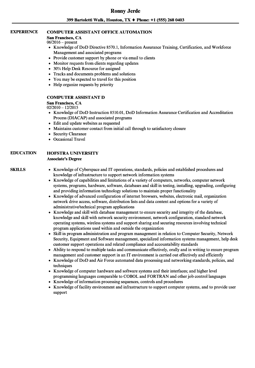 computer assistant resume samples