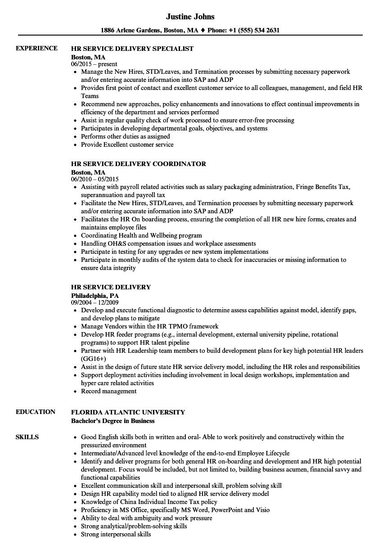 hr service delivery resume samples