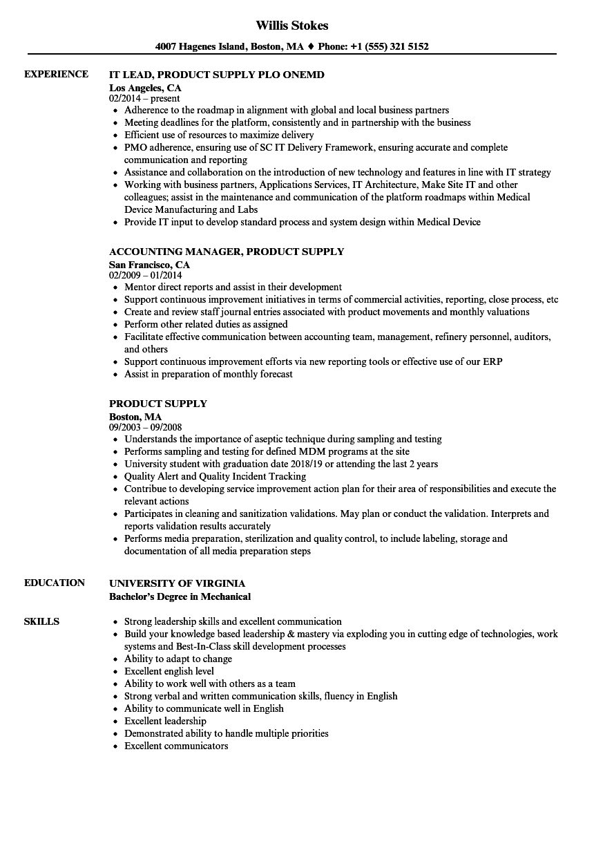 product supply resume samples