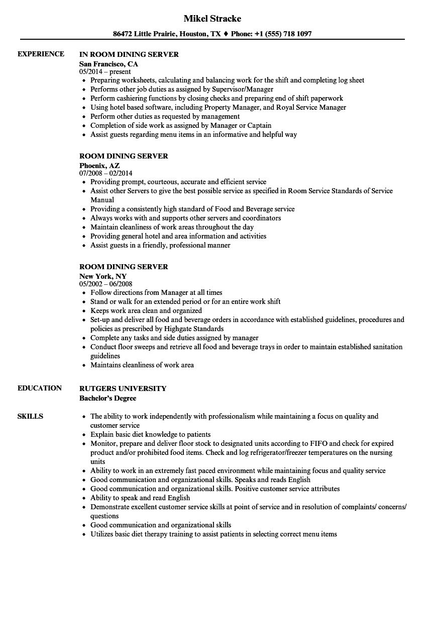 Room Dining Server Resume Samples | Velvet Jobs