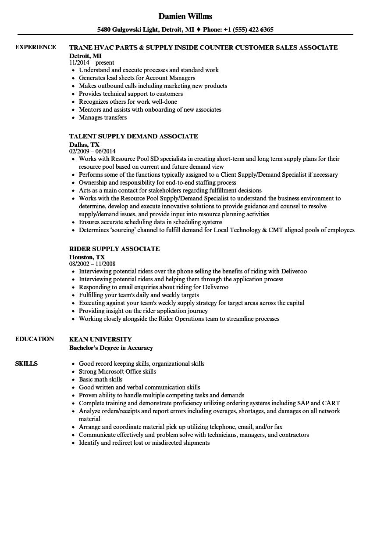 supply associate resume samples